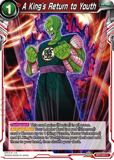 Red cards list posted! - STRATEGY   DRAGON BALL SUPER CARD